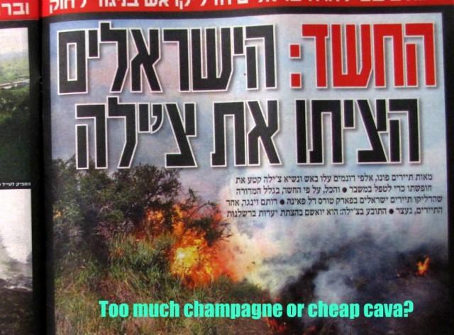 ידיעות, 1.1.12: הישראלים הציתו את צ'ילה