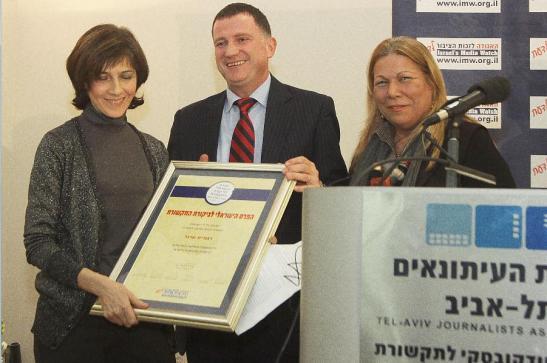 מימין: דליה זליקוביץ, השר יולי אדלשטיין ודבורית שרגל