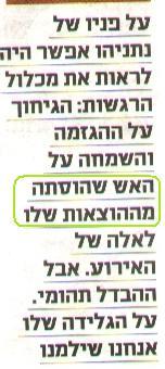 hasata21.6