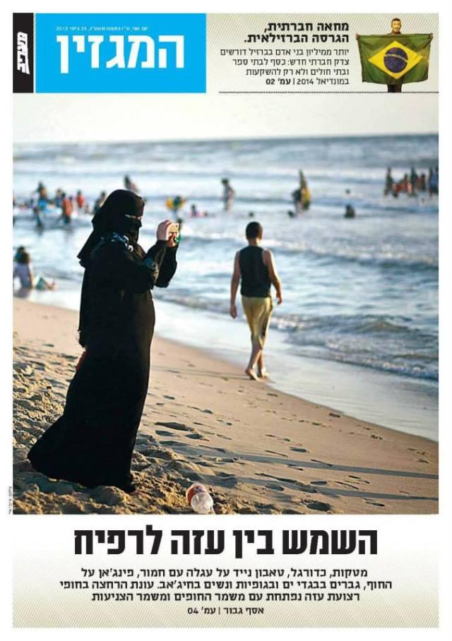 magazin24.6.13