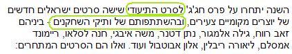ynet9.6
