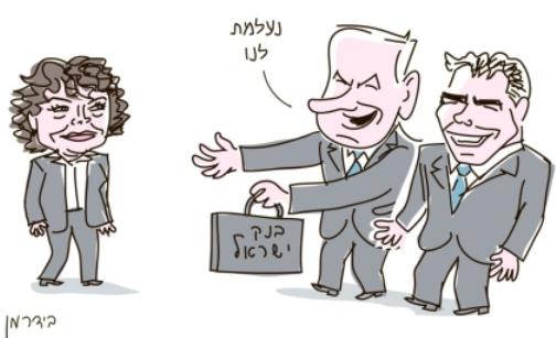 crichaaretz