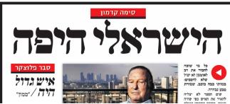 israeliafe27.11.13