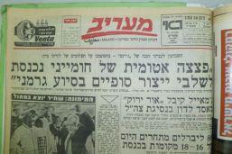 maariv25.4.1984