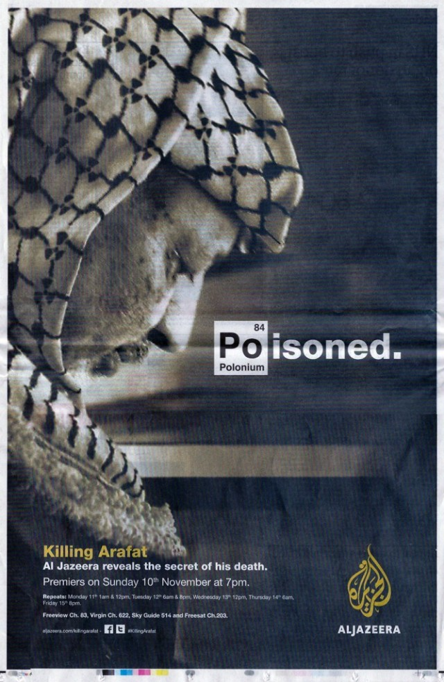 POISONED-Guardian-9.11.3