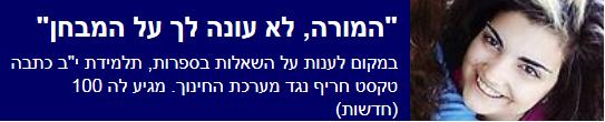 ynet100