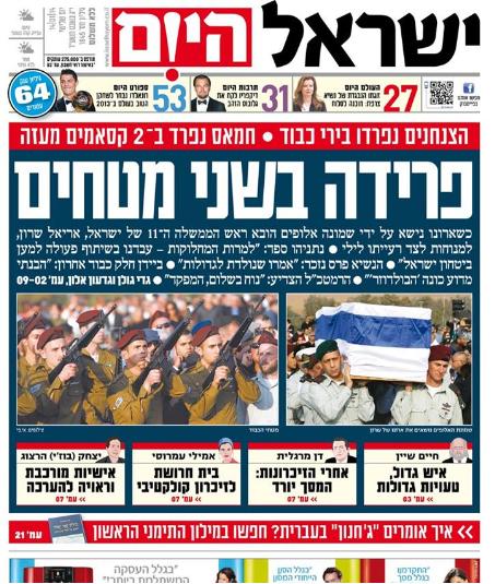 isra14.1.14