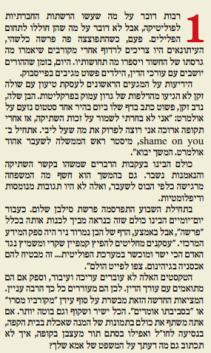 sivan28.3