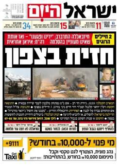 isra29.1.15